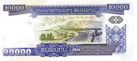 Lao or Laotian Kip